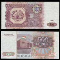 Таджикистан 500 рублей 1994 года  - UNC - Tadzjikistan