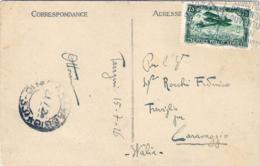 1926-Marocco Cartolina Tanger Voute De La Douane Diretta In Italia - Marocco