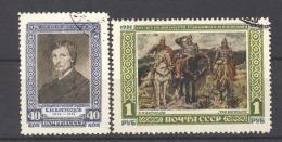 Russie  :  Yv  1580-81  (o) - 1923-1991 USSR