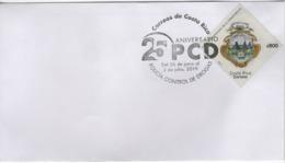 Costa Rica (2019) - Cover -  /  Polizei - Police - Policia - Polizei - Gendarmerie