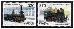 Belarus 2004 .Locomotives. 2v: 320, 870.   Michel # 547-48 - Bielorussia