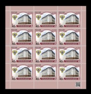 Russia 2019 Mih. 2793 Ministry Of Transport (M/S) MNH ** - Nuevos