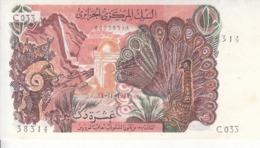 ALGERIA 10 DINARS 1970 P-127 AU/UNC */* - Algeria