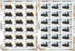 Belarus 2004 .Locomotives. 2 M/S Of 18.  Michel # 547-48  Bg. - Bielorussia
