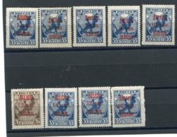 RUSSIA YR.1924-25,SC J1-9,MLH *,POSTAGE DUE RED SURCHARGE - 1923-1991 USSR