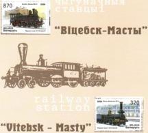 Belarus 2004 . Locomotives. Booklet Of 12 (6 Sets).  Michel # 547-48  MH - Bielorussia