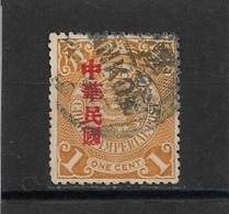 Chine / China Empire Coiling Dragon  Used Stamp - Chine
