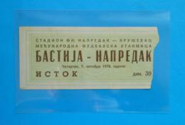 NAPREDAKvs SC BASTIA - 1976. International Friendly Football Match Ticket Soccer Calcio Foot Billet France RRR - Tickets - Entradas