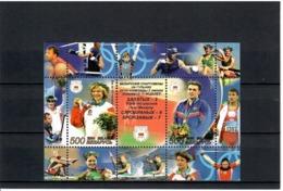 Belarus 2004 .Medals In  Athens 2004. S/S Of  2v. 500,500+label.  Michel # BL 41 - Bielorussia