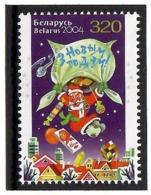Belarus 2004 . Happy New Year! 1v: 320.  Michel # 572 - Bielorussia