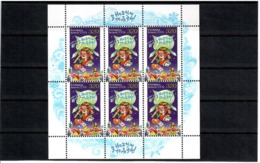 Belarus 2004 . Happy New Year! Sheetlet Of 6 Stamps.   Michel # 572 KB - Bielorussia