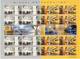 Belarus 2004 . Minsk Metro. Sheet Of 20 (8 Sets+4 Labels).   Michel # 573-74  Bg. - Bielorussia
