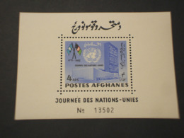 AFGHANISTAN - BF 1962 ONU - NUOVI(++) - Afghanistan