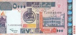 SUDAN 5000 DINARS 2002 P-63 REPLACEMENT AU/UNC */* - Sudan