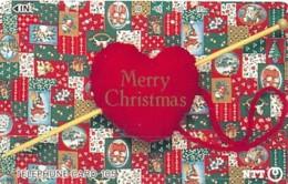 JAPAN Telefonkarte- NTT -111-006 -Weihnachten Merry Christmas - Siehe Scan - Natale