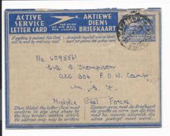 Südafrika MLF 5 - 3 D Militär-Aerogramm Ab Kapstadt Bedarfsverwendet - Südafrika (1961-...)
