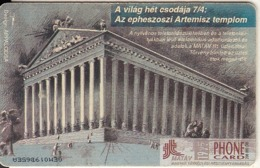HUNGARY(chip) - The 7 Wonders Of Ancient World/The Temple Of Artemis In Ephesus, 10/95, Used - Hongrie