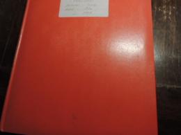 FRANCE ENVIRON 180 LETTRES PREMIER JOUR FDC  ANNEES  84-87  COLLECTION TRES SOIGNEE  DANS GROS CLASSEUR ROUGE - 1980-1989
