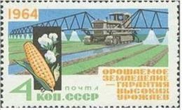 USSR Russia 1964 Irrigation Crop Watering Machine Corn Farm Field Sciences Agriculture Plants Vegetables Stamp MNH - Vegetables