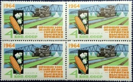USSR Russia 1964 Block Irrigation Crop Watering Machine Corn Farm Field Sciences Agriculture Plants Vegetable Stamps MNH - 1923-1991 USSR
