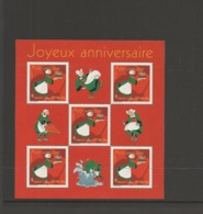 FRANCE COLLECTION  LOT  No 4 1 9 7 5 - France
