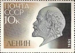 USSR Russia 1965 95th Birth Anniversary Vladimir Lenin Famous People Soviet Politician ART Portrait Stamp MNH - Art