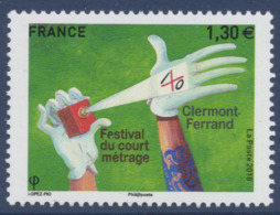 N° 5201 Festival De Court-métrage De Clermond-Ferrand Faciale 1,30 € - Nuevos
