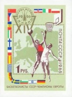 USSR Russia 1965 European Basketball Championship Players Europe Flags Sports Stamp S/S MNH Michel BL40 (3130) - 1923-1991 USSR