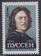 USSR Russia 1965 300th Birth Anniv Nicolas Poussin French Painter France People ART Portrait Stamp MNH Sc#3114 Mi 3137 - Art