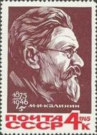 USSR Russia 1965 90th Birth Anniversary M. I. Kalinin Famous People Soviet Statesman ART Portrait Stamp MNH Michel 3133 - Other