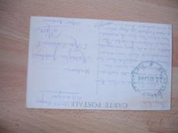 Cagnes 63 Eme Regiment Infanterie Cachet Franchise Postale Militaire - Marcophilie (Lettres)