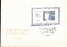 DDR GDR RDA - 200. Geb. Beethoven (Mi.Nr. Bl. 33) 1970 -  FDC  Sonderstempel 1085 Berlin - [6] Repubblica Democratica