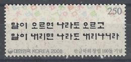 Corea Del Sur ** MNH. 2008 - Korea, South