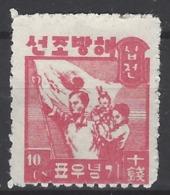Corea Del Sur 0009 (*) Sin Goma. 1946 - Corea Del Sur