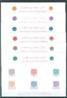 MOROCCO MAROC 6 BLOCS DE 6 TIMBRES INAUGURATION DU MUSÉE BARID AL-MAGHRIB 2019 - Marokko (1956-...)