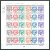 MOROCCO MAROC PLANCHE DE 30 TIMBRES INAUGURATION DU MUSÉE BARID AL-MAGHRIB 2019 - Marokko (1956-...)