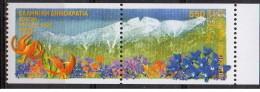Grecia - 1999 - Nuovo/new MNH - Europa CEPT - Mi N. 2008C/09C - Greece