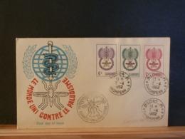A11/813AB  FDC  CAMBODGE   1962  MALARIA - Ziekte