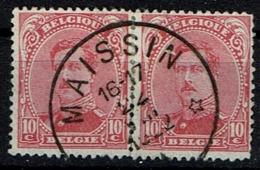 138 Paire  Obl Relais Maissain - 1915-1920 Albert I