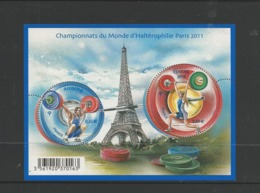 FRANCE COLLECTION  LOT  No 4 2 0 1 4 - France