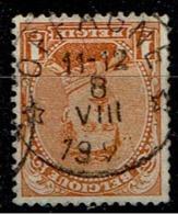 135  Obl Relais Offagne - 1915-1920 Albert I