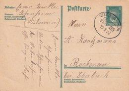 ALLEMAGNE  1928 CARTE  AVEC  CACHET FERROVIAIRE/ZUGSTEMPEL SEELBACH-KEHL - Germania