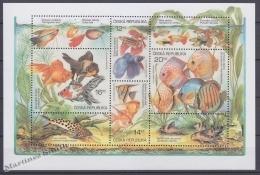 Czech Republic - Tcheque 2003 Yvert BF 17 - Fauna - Aquarium Fish - MNH - Czech Republic