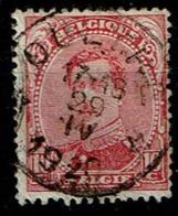 138  Obl Relais Oultre - 1915-1920 Albert I