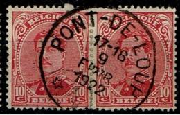 138 Paire  Obl Relais Pont-de-Loup   Mois En Lettres!! - 1915-1920 Albert I