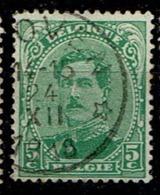 137  Obl Relais Proven - 1915-1920 Albert I