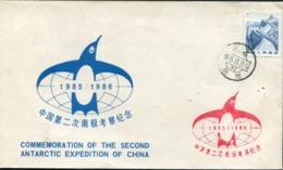 1985 China Antarctica Chinare 2 Expedition Polar Penguin Cover. - 1949 - ... People's Republic