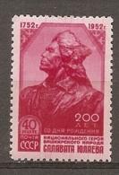 RUSSIE -  Yv N°  1616  ** MNH  Héros  Cote  5 Euro  BE    2 Scans - 1923-1991 USSR