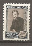 RUSSIE -  Yv N°  1624  ** MNH  écrivain Ouspenski  Cote  5 Euro  BE    2 Scans - 1923-1991 USSR