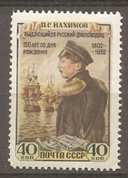 RUSSIE -  Yv N°  1625  ** MNH  Amiral Nakhimov  Cote  7 Euro  BE R   2 Scans - 1923-1991 USSR